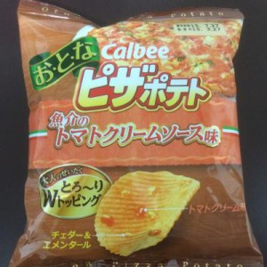 お・と・なピザポテト 魚介のトマトクリームソース味