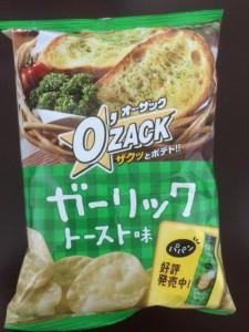 オー・ザック ガーリックトースト味