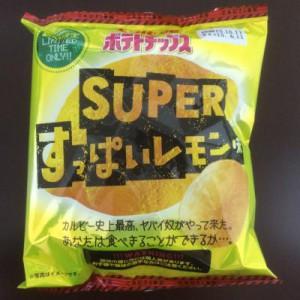 ポテトチップス SUPER すっぱいレモン味