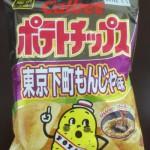 ポテトチップス 東京下町もんじゃ味