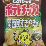ポテトチップス 関西風すきやき味
