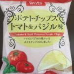 ポテトチップス トマト&バジル味