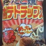 たこ焼マヨネーズ風味 ポテトチップス