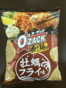 オー・ザック 香ばし揚げ 牡蠣フライ味